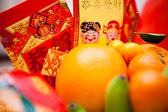Ontario Mills Gets Ready for Chinese New Year