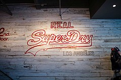 Superdry Parties for New Flagship