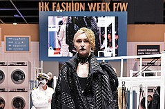 Hong Kong Fashion Week Downsizes Amid U.S. Tariff Tiff