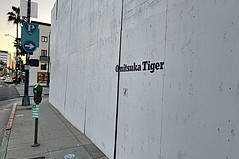 Onitsuka Tiger, Other New Brick-and-Mortar Stores Opening in L.A.