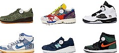 eBay Offering Chance to Win Rare Sneakers