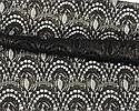 NK Textile #SW16832