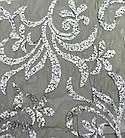 Solid Stone Fabrics #JI 1144 2790