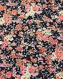 Jay Ann Fabrics Inc. #7594/6