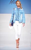 River + Rose top, Stitch + Star jean, Supplies by Unionbay jacket, KC Creative handbag