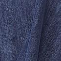 """Denim North America #PF6075 """"FR-Stretch"""" Cotton/Modacrylic/Elastane 12 oz. 3x1 Right-hand Twill"""