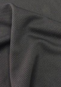 A Plus Fabrics Inc.#DJ222 PK Dimple
