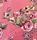 Fabric Selection Inc. #SE60517 Brush DTY