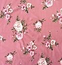 Fabric Selection Inc. #SE61229 Brush DTY