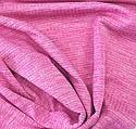 Eclat Textile Co. Ltd. #RT1505102 Single P.K.
