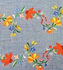 """Confetti Fabrics #K1544 """"Nonçin"""""""