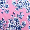 Varun Textiles #15619