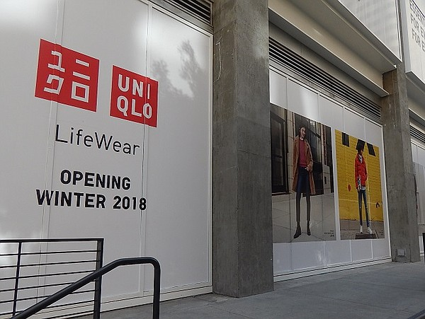 Uniqlo at The Bloc