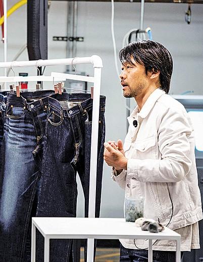 Masaaki Matsubara speaks at the Jeans Innovation Center.