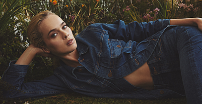 The Jean Of Tomorrow by AG relies on 100 percent biodegradable denim comprising fabric that is sourced near the company's facility in Mexico—thereby reducing its transportation carbon footprint—and made from a blend of hemp, Lyocell and organic cotton.