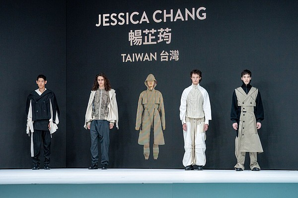 VF Corporation and Redress announced Jessica Chang as the winner of the 2021 Redress Design Award. A selection of Chang's winning designs were showcased during the competition.  Photo: Redress